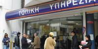 Desempleo_Grecia_2012