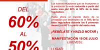 Reducción de las Prestaciones por Desempleo
